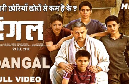 Dangal Movie Review: A perfect blend of Inspiration, Motivation, Affection & Nationalism