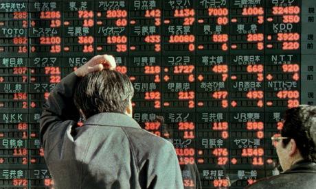 Share Market inviul