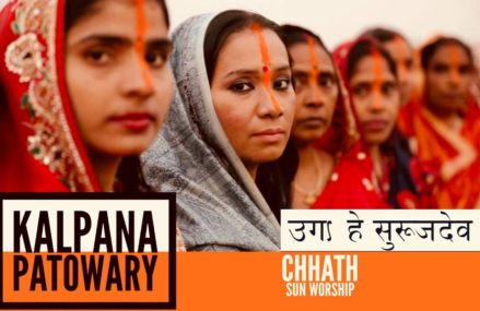 Chhath Puja Song by Kalpana: Blend of Unity, Love & Devotion