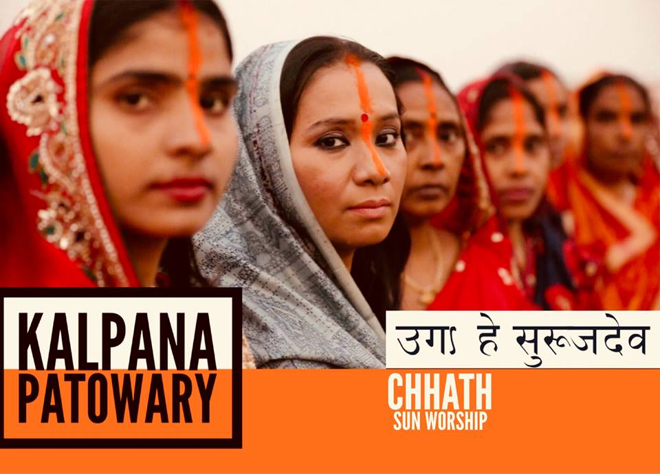 Chhath Puja Song by Kalpana: Blend of Unity, Love & Devotion