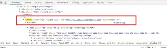 iFrame Tag HTML
